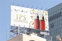 ipsのブランドイメージ